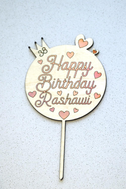 Happy Birthday Rasha 1